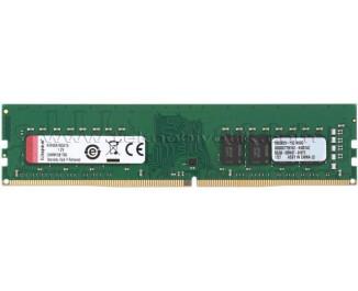 Kingston DDR4 4GB 2666Mhz Bellek (KVR26N19S6/4)