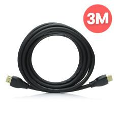 Dark 3Metre HDMI v2.1 8K'60Hz/ 4K'120Hz HDMI Kablo (DK-HD-CV21L300P)