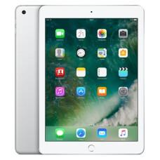 APPLE IPAD MP2G2TU-A 32GB Disk Kapasitesi  9.7'' WiFi-Bluetooth IOS Tablet (Gümüş)